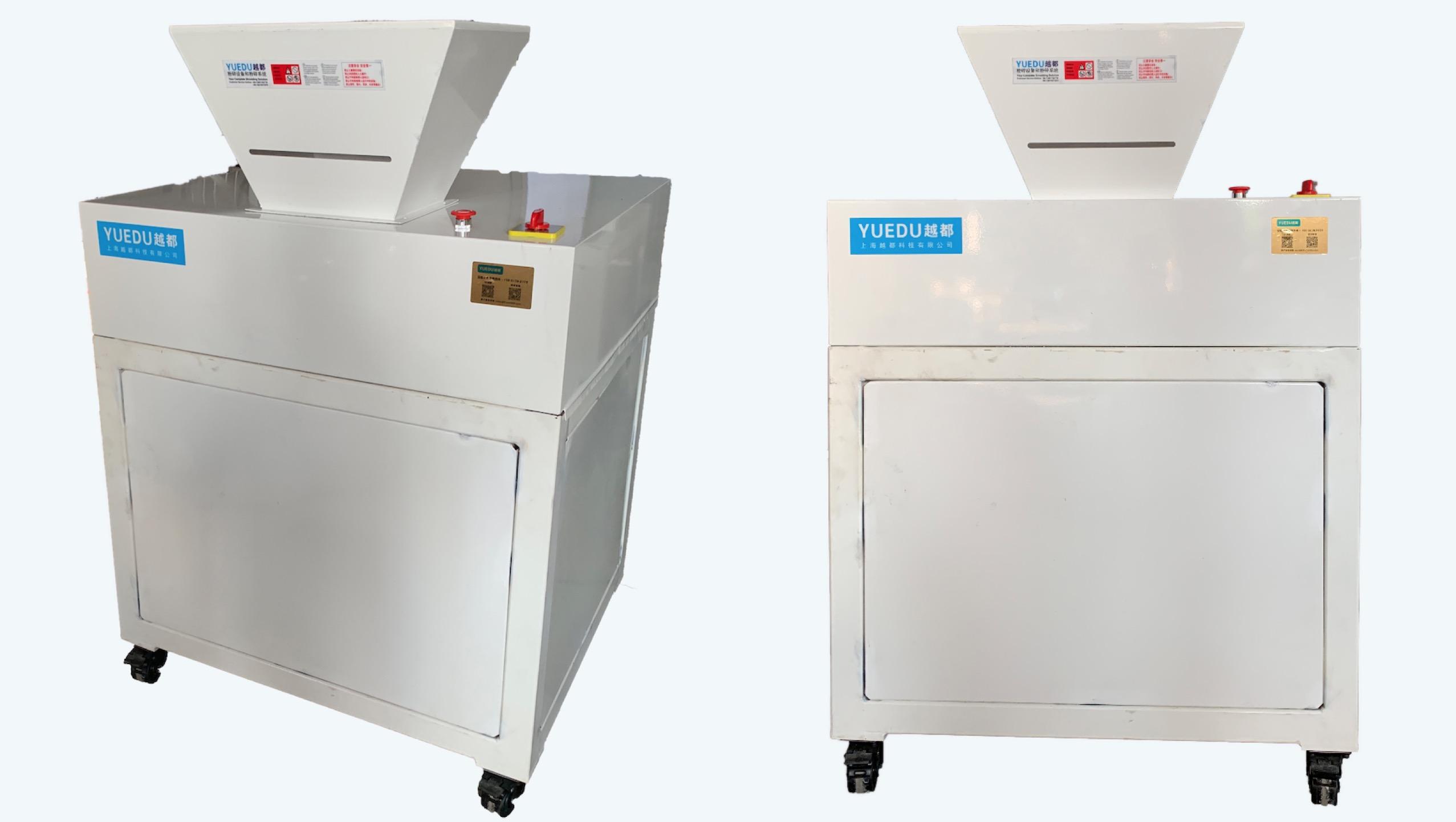 上海越都科技 YD-PSJ300机型大型碎纸机,工业用粉碎机 敞口进料 每次200张