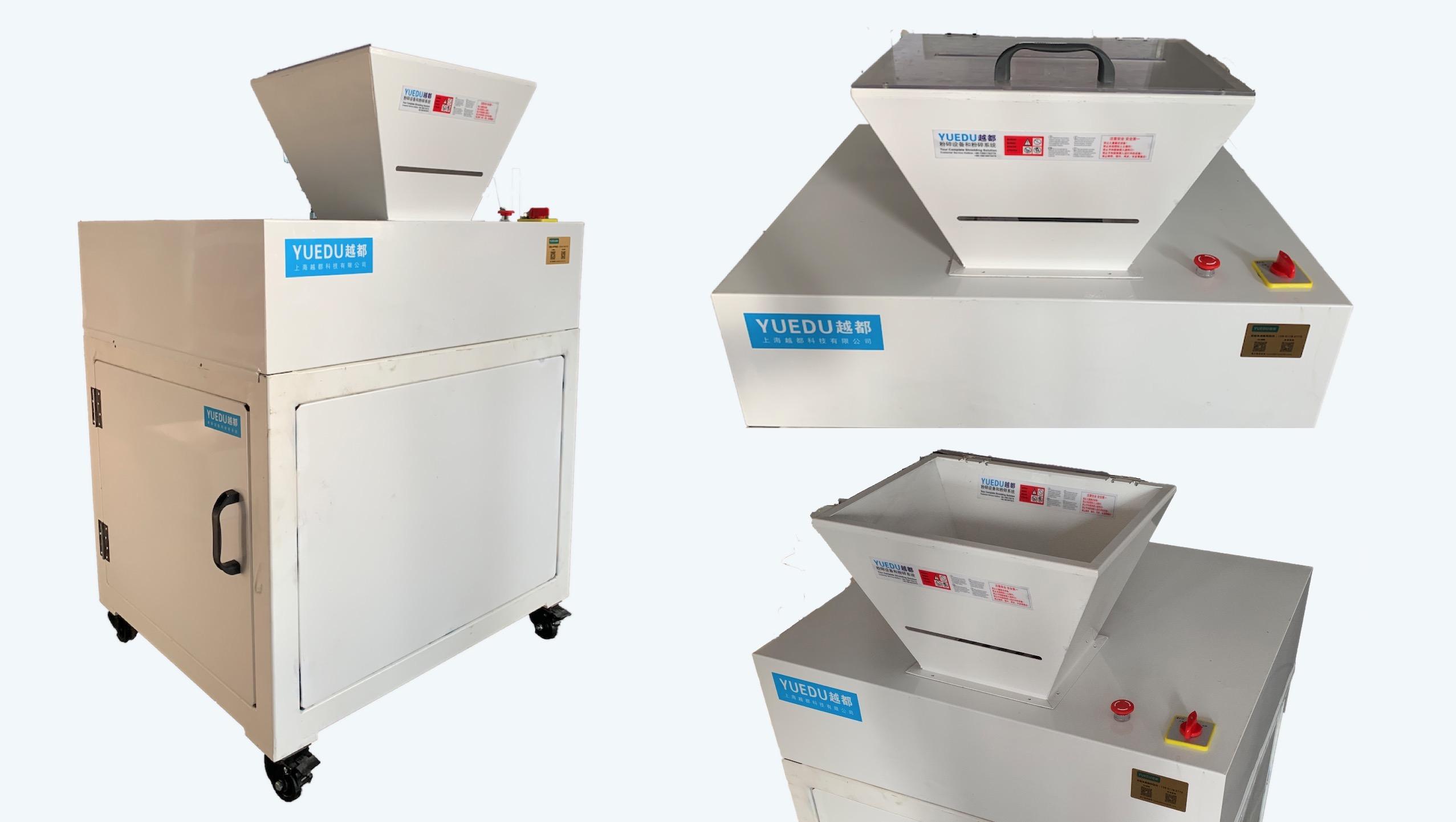 上海越都科技 YD-PSJ300机型大型碎纸机,工业用漏斗式粉碎机